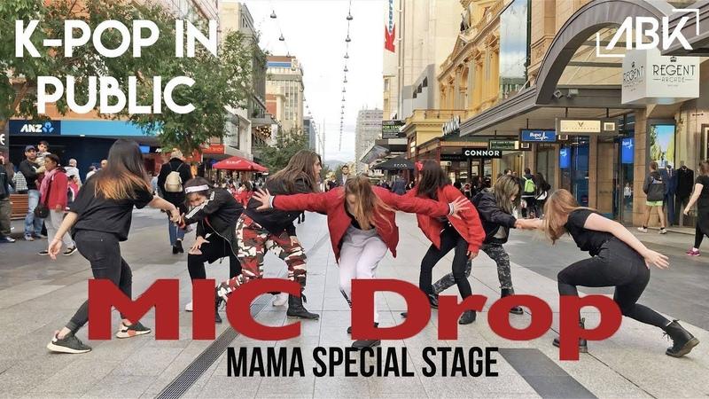 K POP IN PUBLIC 'MAMA Ver ' BTS 방탄소년단 Mic Drop Steve Aoki Remix cover ABK from Australia