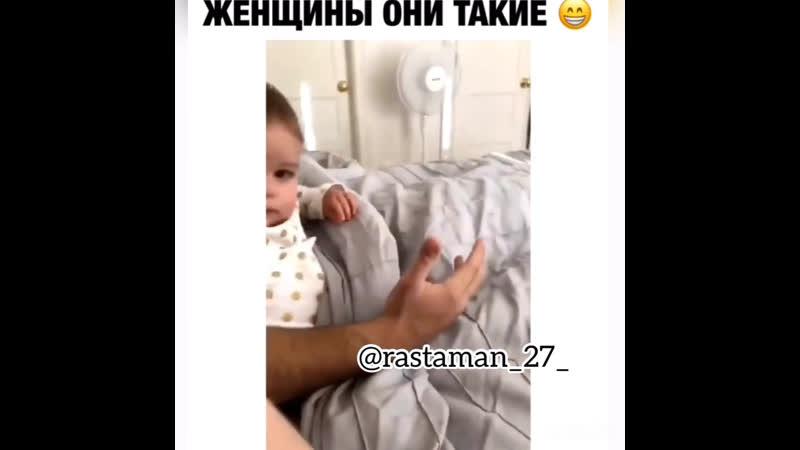 R A S T A M A N🥀