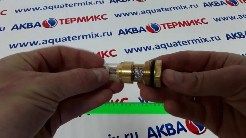 Фильтр и устройство Вентури в сборе для котлов BAXI 607240 JJJ000607240