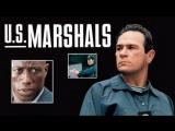 Служители закона / U.S. Marshals. 1998. Перевод Андрей Гаврилов. VHS