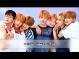 [Mania] NCT Dream - Drippin (рус.суб)