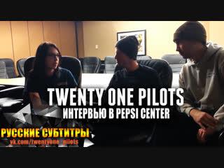 Twenty One Pilots- 11.19 at Pepsi Center (RUS SUB)