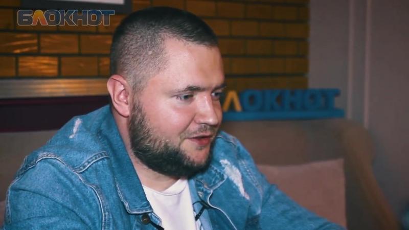 Воронцов о Росгвардии белгородской области