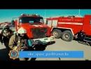 ДЧС Павлодарской области приглашает на работу в противопожарную службу