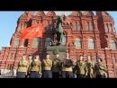 Выступление агитбригады НОД Вторая эскадрилья Манежная площадь 15.04.18 014