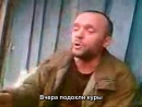 Стих Развод По Русски.mp4
