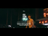 7afa - По Плечу (Музыкальное видео)