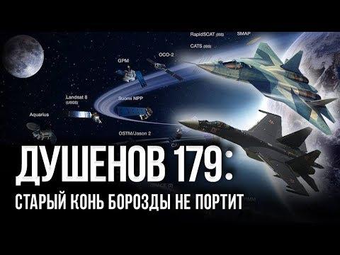 Россия отказалась от новейшего оружия