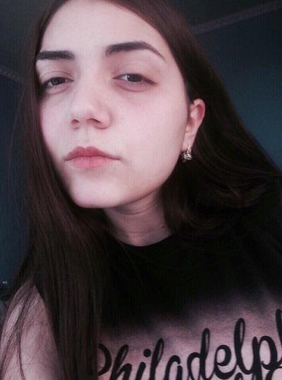 Белла Безнадёжная