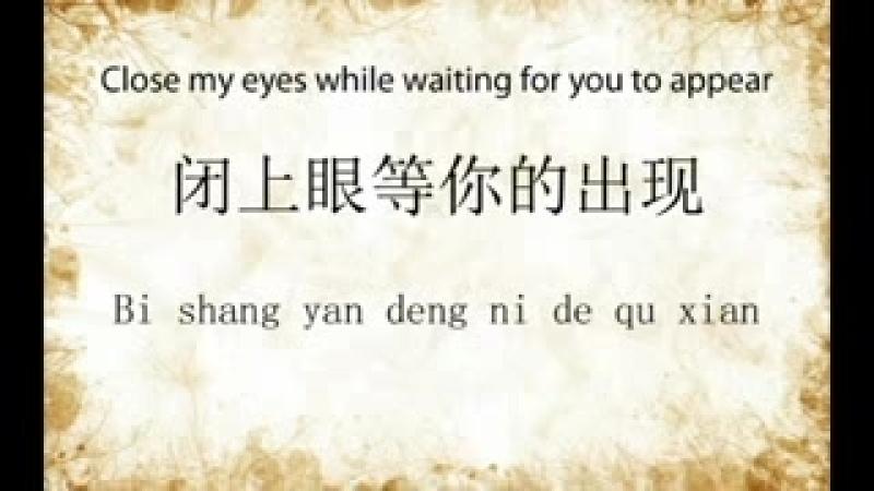 Yue Ding - 约定 [Promise] -Guang Liang - Lyrics[English Sub] Pin Yin_low.mp4