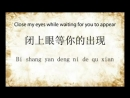Yue Ding 约定 Promise Guang Liang Lyrics English Sub Pin