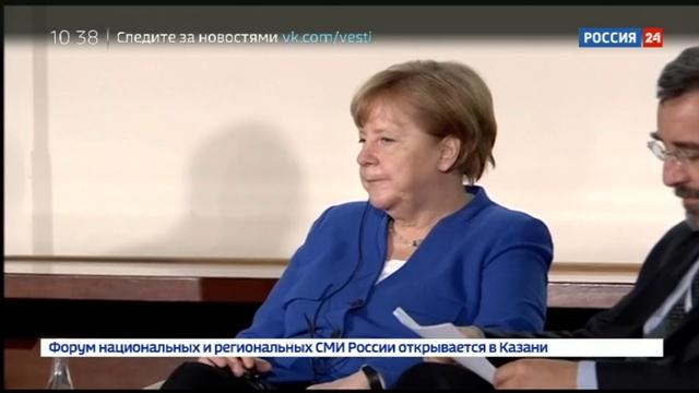 Новости на Россия 24 • Визит Путина в Германию и Австрию: какие вопросы обсудит президент с европейскими лидерами