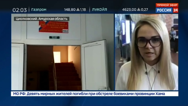 Новости на Россия 24 • Якутск, Циолковский и Чита присоединились к голосованию