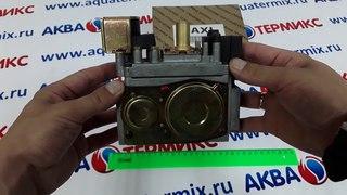 Клапан газовый SIT 822 NOVAMIX для BAXI (3621240) JJJ003621240