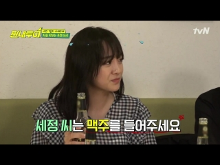 180818 tvN Salty Tour. Episode 37. Sejeong