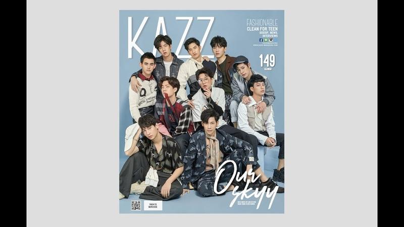 KAZZ x OURSKYY 149 issue ถ่ายแบบนักแสดงครบทีม