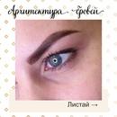 Татьяна Гайер фото #40