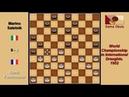 René Fankhauser (FRA) - Marino Saletnik (ITA). Draughts World Championship. 1952.