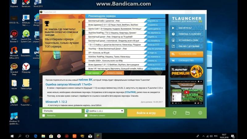 Bandicam 2018-03-18 10-37-30-991