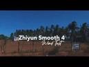 Zhiyun Smooth 4 Footage Wind Test | Nature Shoot | iPhone 7 Footage 4 K | Rooted Deep | Tamil Nadu