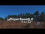 Zhiyun Smooth 4 Footage Wind Test Nature Shoot iPhone 7 Footage 4 K Rooted Deep Tamil Nadu