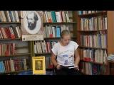 Комилова Анна читает философское эссе А.И. Солженицына