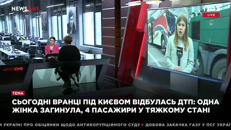 ДТП под Киевом погибла звезда известного украинского шоу