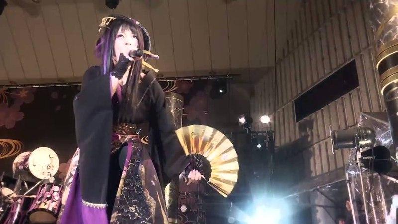 Wagakki Band - Tengaku (Live) JAPAN Tour 2015 Hibiya (Oct 11, 2015)和楽器バンド - 天樂