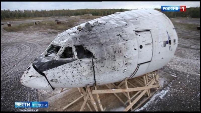 Гибель Boeing в Донбассе: Россия раскрыла гостайну
