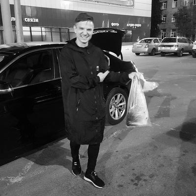 Александр Прейнек