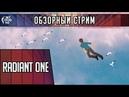 ОБЗОР игры RADIANT ONE Первый взгляд на интерактивную историю Полное прохождение от JetPOD90