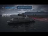 Демо-видео работы РЛС Подсолнух (РТИ)