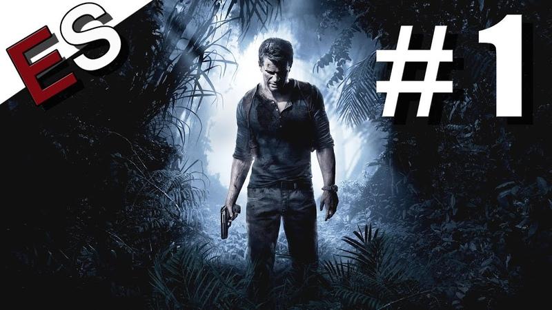 Прохождение Uncharted 4: A Thief's End — Зов приключений 1