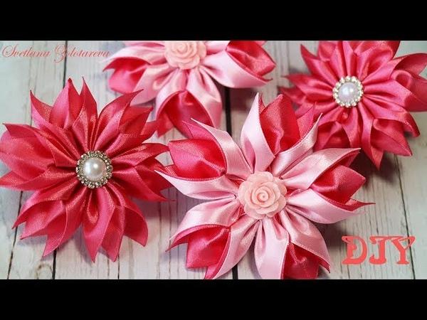 Простые цветы из ленты🌺 Канзаши 🌺DIY🌺 Svetlana Zolotareva