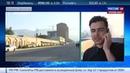 Новости на Россия 24 Перестрелка в Дербенте погибли омоновец и начальник угрозыска