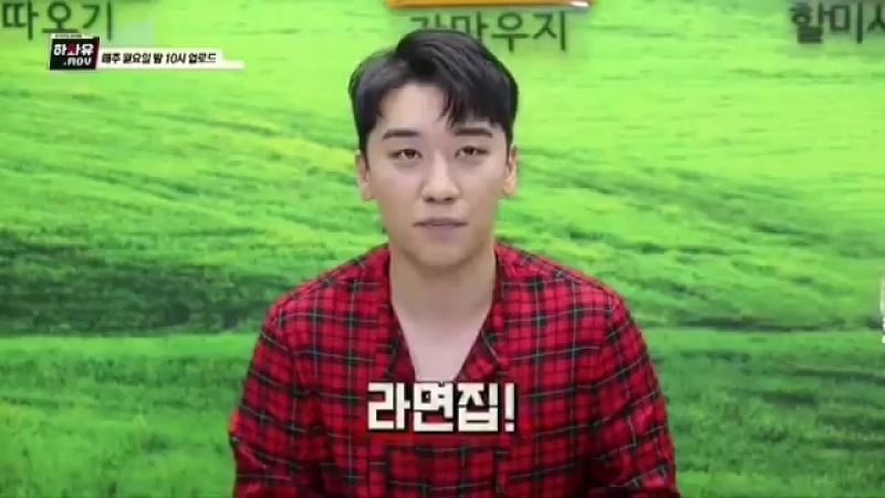 JTBC2 How Are You .MOV' Preview - Seungri - ️howareyou. mov - - THEGREATSEUNGRI