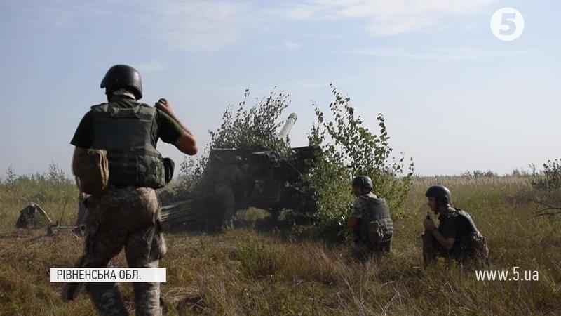 Наступати і відбивати атаки ворога: масштабні навчання артилеристів на Рівненщині