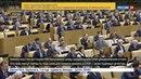 Новости на Россия 24 Минюст уведомил Радио Свобода и Голос Америки о возможном признании их иноагентами