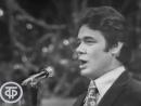 Юрий Гуляев Русское поле 1971