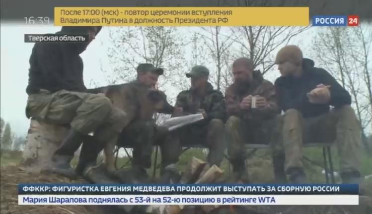 Новости на Россия 24 • Десятки поисковых отрядов по всей стране открыли сезон