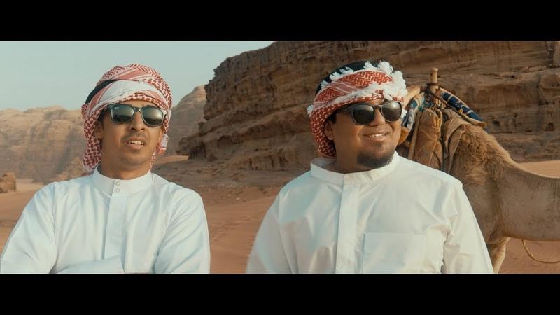 Jordindian Smoke Shisha Play Fifa Official Music Video SSPF
