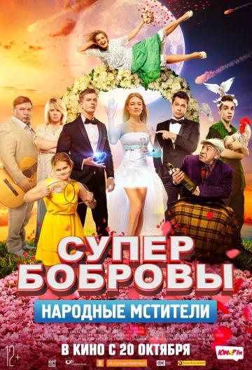 Афиша кино киноград билет концерты донецк