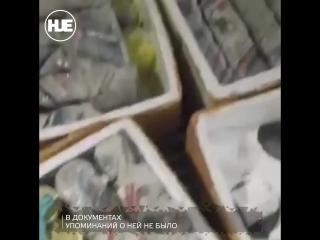 Более 100 кг нелегальной чёрной икры нашли изъяли в Иркутске