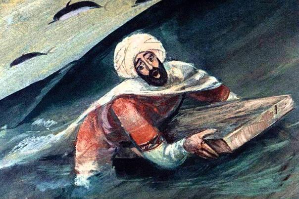 Синдбад-мореход Автор занимательных рассказов об удачливом мореплавателе обворожительная Шахерезада. Герой ее сказок побывал в семи опасных морских экспедициях, каждая из которых принесла