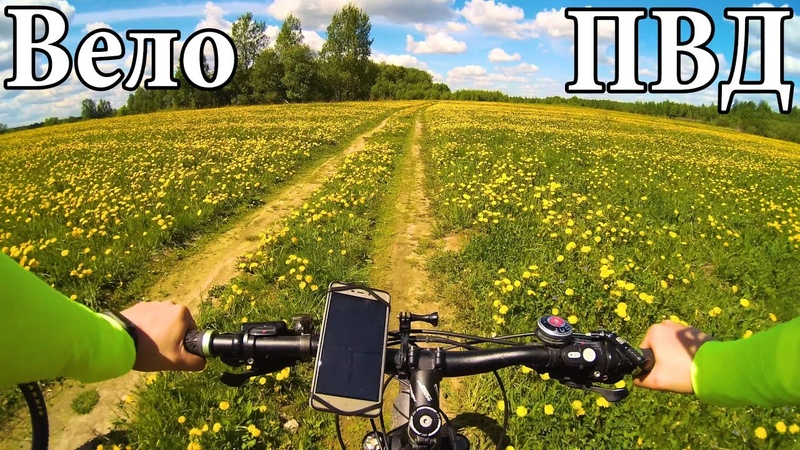Покатушка на велосипеде / 108 км / yi 4k action camera video / zhiyun z1 rider m / 27.05.2017 / MTB