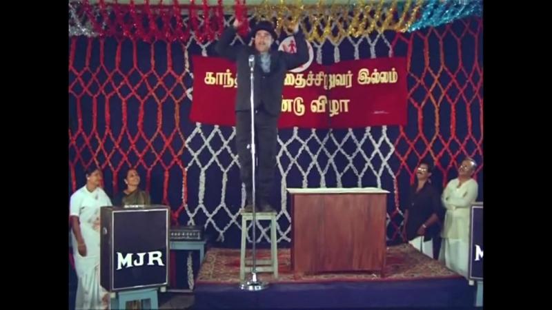 Король шуток/Punnagai Mannan (Индия, 1986 г.)