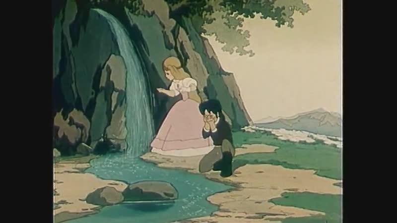 «Золотое пёрышко» (1960), реж. Ольга Ходатаева, Леонид Аристов