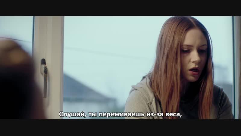 Вечеринка только начинается / The Party's Just Beginning (2018) рус.суб.