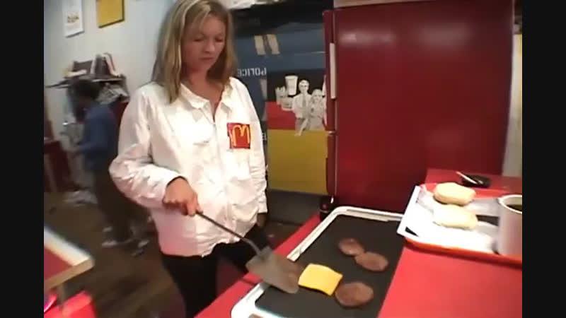 Kate moss teasing mcdonalds in 1996
