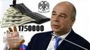 Зарплата чиновников: почему министры в России получают миллионы?